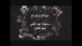 فيديو توعوي عن الجرائم الالكترونية - اشراف الدكتور: شادي المساعدة