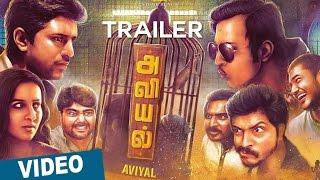 Aviyal Official Theatrical Trailer | Bobby Simha | Nivin Pauly | Bench Talkies