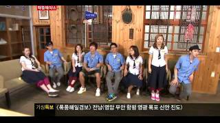 getlinkyoutube.com-110807 Running Man Ep 55 - Suzy (missA) , JiYeon (T-ara) , Sulli Luna f(x) 3-3