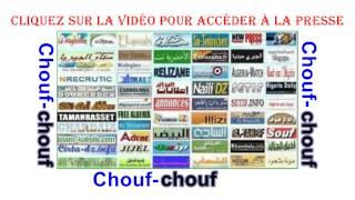 Accédez à toute la presse régionale algérienne en cliquant ici