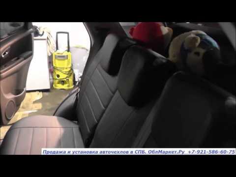 Suzuki SX4. Установка авточехлов из экокожи.