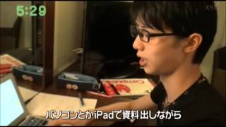 getlinkyoutube.com-【MAD】羽生結弦【眼鏡ゆづまとめ】