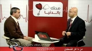 getlinkyoutube.com-صحتك بالدنيا   علاج البواسير