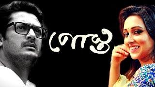 Posto : upcoming Bengali family drama movie 2017 | first look | latest news | Jisshu | Mimi