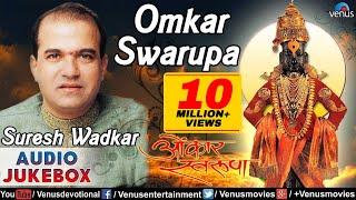 getlinkyoutube.com-Omkar Swarupa   Singer - Suresh Wadkar : Best Marathi Devotional Songs    Audio Jukebox