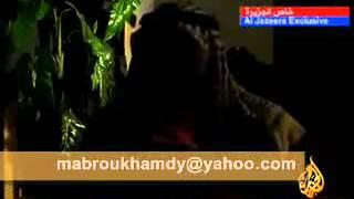 getlinkyoutube.com-أسرار سقوط بغداد _ الجزء الثاني والاخير