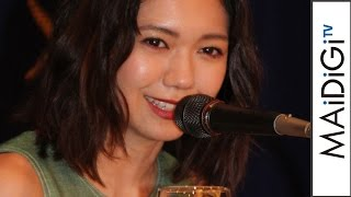 getlinkyoutube.com-二階堂ふみ、外国人記者相手に流ちょうな英語であいさつ 映画「ふきげんな過去」会見1 #Fumi Nikaido #Fukigen na Kako