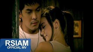 getlinkyoutube.com-ครั้งสุดท้าย :  หลวงไก่ อาร์ สยาม [Official MV]