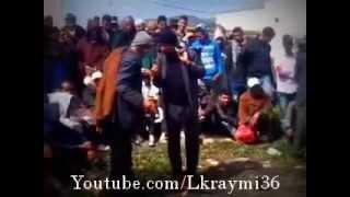 getlinkyoutube.com-جديد الكريمي الحلقة Jadid Lkraymi Lhal9a 2015