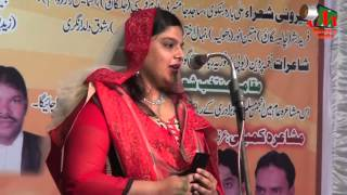 getlinkyoutube.com-Foziya Rabab GHAZAL, Malegaon Mushaira [HD], 08/01/2016, Mushaira Media