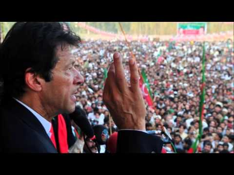 Proposed anthem for Pakistan tehreek-e-insaf