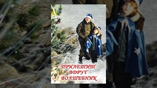 getlinkyoutube.com-Прилетит Вдруг Волшебник. Фильм. StarMedia. Мелодрама