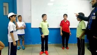 استراتيجية التعلم باللعب في حصة القرآن الكريم المسار المصري