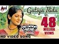 Ulidavaru Kandante GATIYA ILIDU Full Song Feat. Rakshit Shetty, Kishore