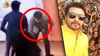 OMG ! Actor Surya Touched his Fans Leg   Thaanaa Serndha Koottam Pre-Release Event