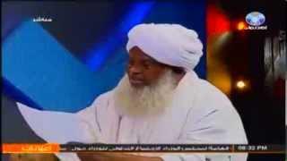 getlinkyoutube.com-دفع الله نسوان