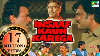 Insaaf Kaun Karega | Full Movie | Dharmendra, Rajnikanth, Jayapradha | HD 1080p
