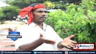 getlinkyoutube.com-Kelvi Kanaikal - Thiru Kovan Part 1