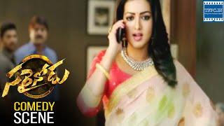 Sarrainodu Movie MLA Comedy Scene   Allu Arjun   Rakul Preet Singh   Catherine Tresa   TFPC