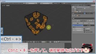 getlinkyoutube.com-【Blender】サイコロの作り方【初心者向け】