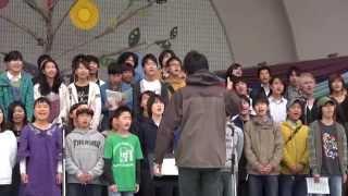 getlinkyoutube.com-1.青空(伝伝虫-自由の森学園有志合唱)