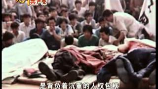 getlinkyoutube.com-【九评共产党】之九评中国共产党的流氓本性【热点视频_九评共产党】