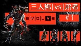 getlinkyoutube.com-【三人称】EVOLVEで対決!!#1 vs弟者ゴライアス【2BRO.】
