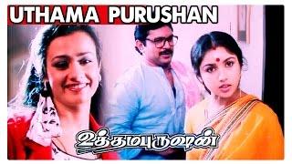 Tamil Full Movie Uthama Purushan   Uthama Purushan   super hit movie   2015 Upload HD