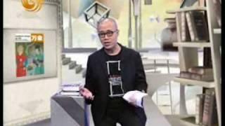 开卷八分钟    三联书店:《读书》 2007-08-21