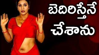 getlinkyoutube.com-నటి అపూర్వ ని ఆ విషయం లో  బెదిరించిన యువకులు | Four Men Warned to Actress Apoorva at her Home...!