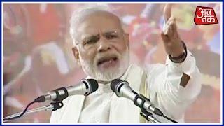 PM Modi Warns Pakistan At Public Meeting In Kozhikode