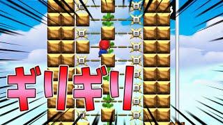 getlinkyoutube.com-【スーパーマリオメーカー#84】ギリギリの隙間を上れ!【Super Mario Maker】ゆっくり実況プレイ