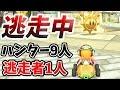 【マリオカート8DX】実況者杯 First Festival B #3GP【パンミミ視点】