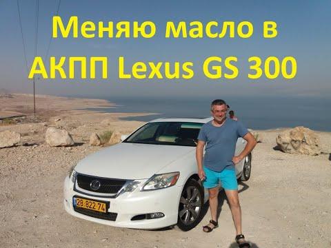 Где у Lexus ГС400 находится щуп масла в двигателе