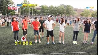 getlinkyoutube.com-Myungsoo and Naeun Moments