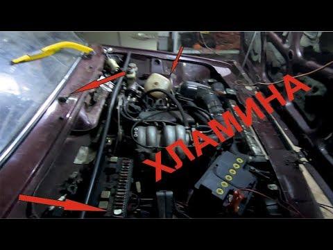 Автодиагностика конченого мотора ВАЗ 2107. Попытка кинуть на деньги и автомобиль.