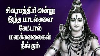 getlinkyoutube.com-Unni Krishnan Musical Hits - Jyothi Chudare Arunachala - JUKEBOX - BHAKTI SONGS
