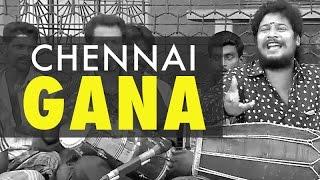Chennai Gaana | Erunga Erunga Autola | Puthuyugam TV