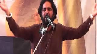 Zakir Sadiq Sherazi Majlis Jalsa 2017 Mahar Karamdad of Bakhar Bar Sargodha