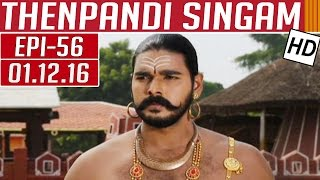 getlinkyoutube.com-Thenpandi Singam | Epi 56 | 01/12/2016 | Kalaignar TV