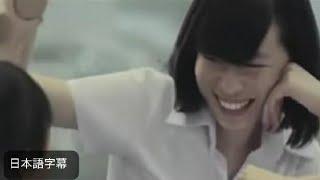 "getlinkyoutube.com-タイのCM(日本語字幕)โฆษณาไทย(บรรยายญี่ปุ่น):「ビューティー インサイド」""สวยที่สุดจากข้างใน"""