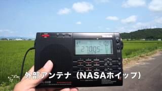 getlinkyoutube.com-BCLラジオ 短波ラジオ TECSUN PL-660 27MHz帯の受信感度をチェック! 【アマチュア無線 CB無線 航空無線 デジタル簡易無線 特定小電力無線】