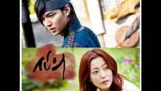 나쁜 사람- 장혜진 & MC 스나이퍼- Faith OST