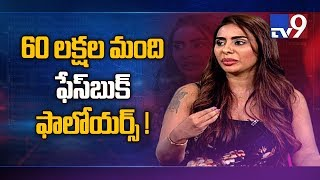 Actress Sri Reddy's Facebook page has fake followers? - TV9