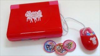 ドキドキ!プリキュア ミュージックパソコン