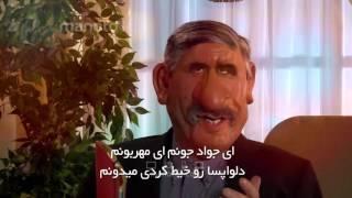 getlinkyoutube.com-Shabake Nim - Jadooye Khas / شبکه نیم - جادوی خاص