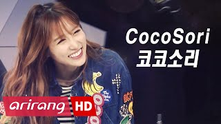 Touch Q(Ep.18) Jaehyuk of The Legend, CoCo of CoCoSori  _ Full Episode