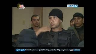 getlinkyoutube.com-صبايا الخير-ريهام سعيد ترتدي واقي للرصاص و تشارك في تمشيط منطقه كرداسه
