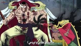 getlinkyoutube.com-Whitebeard vs. Blackbeard