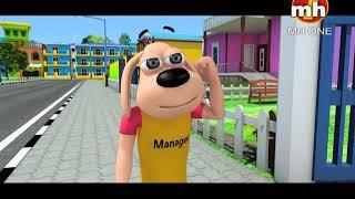 Dadi Da Bhog || Happy Sheru || Funny Cartoon Animation || MH One
